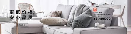 rangement sous 騅ier cuisine 宜家家居官网 提供客厅 卧室 厨房 各类家居灵感和产品解决方案 ikea