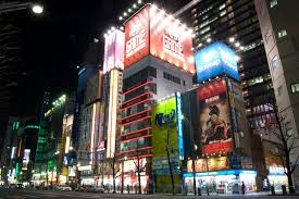 imagenes tokyo japon akihabara de noche tokyo japón quicoto blog fotografía