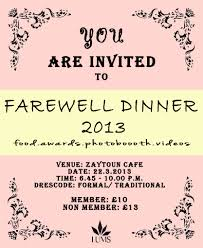 despedida invitation farewell dinner invitation cimvitation