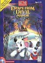 101 dalmatians escape devil manor credits