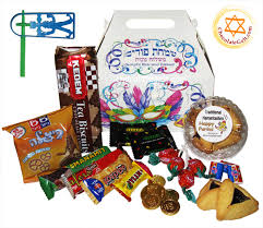 of israel purim gifts of 20