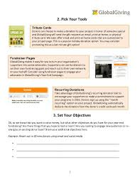 year end fundraising strategy worksheet 2015