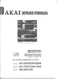 akai ac520 523 525 720 723 725 sr525 720 service manual download