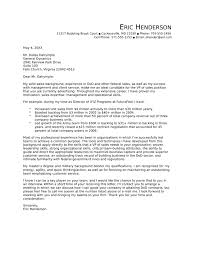 basic vp of sales cover letter samples and templates