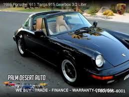 1986 porsche 911 targa 1986 porsche 911 targa 915 gearbox 3 2 liter palm desert auto