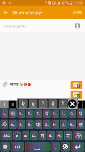 swype keyboard apk eazytype marathi keyboard 3 2 0 apk android tools apps