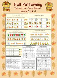 pattern games kindergarten smartboard fall patterning interactive smartboard lesson for k 1 fall