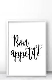 Bon Appetit Kitchen Collection Bon Appetit Printable Wall Art Kitchen Typography Print Black