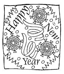 new years eve greeting message on 2015 new year coloring page