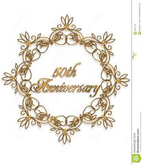 50th anniversary design element stock photography image 6355732