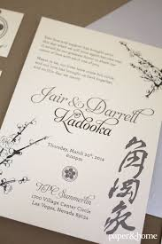 asian wedding invitations asian wedding invitations paper and home