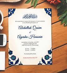 Walima Invitation Card Islamic Wedding Evite Downloadable Invite Nikkah Walima