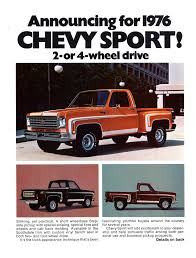 Vintage Ford Truck Advertisements - vwvortex com sporty pickup truck thread