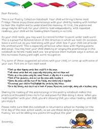 poetry song book parent intro letter by that literacy blog tpt