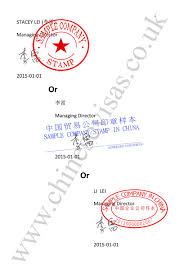 Employment Certification Letter Sample Visa Chinese Visa Sample Documents For Chinese Visas Etc