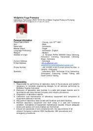 baker sample resume yuga cv