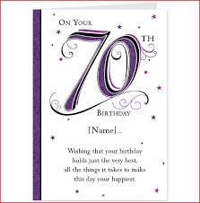 simple birthday invitation templates images invitation design ideas