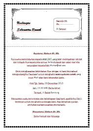 cara membuat undangan bahasa jawa contoh surat undangan selamatan syukuran rumah