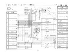 mazda wiring diagrams mazda wiring diagram wiring diagrams and