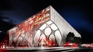 Opera House by Aleppo Opera House Promontorio Arch2o Com