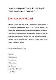 2009 2010 toyota corolla service repair manual download