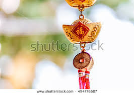 New Year Decoration Items by U0026quot Chinese New Year Coins U0026quot Stock Photos Royalty Free