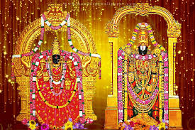 lord venkateswara pics lord venkateswara wallpapers images hd photo download unusual high