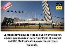 le siege de l ua la chine espionne le siège de l union africaine ua à addis abeba