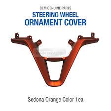 oem steering wheel ornament cover sedona orange for hyundai 2016