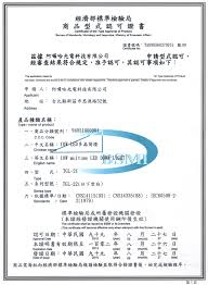 air adresse si鑒e si鑒e ocde 100 images patent cn104357447a methods for