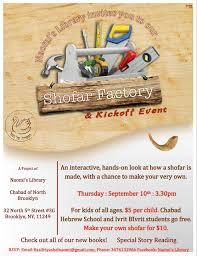 shofar factory kickoff 2015 and shofar factory at chabad of