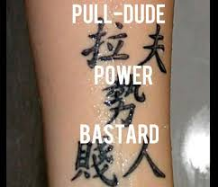 korean tattoo fail 34 ridiculous chinese character tattoos translated
