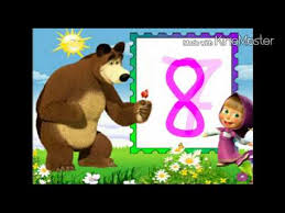 brojevi od 1 20 medved