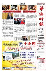 d馗o bureau maison press 2017 02 17 1821b by press inc issuu