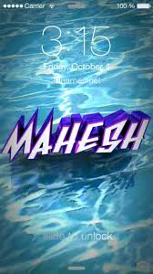 Designs For Name Mahesh Preview Of Water For Name Mahesh