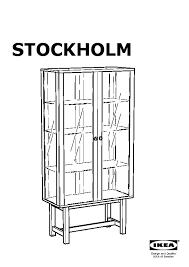 Ikea Stockholm Glass Door Cabinet Stockholm Glass Door Cabinet Yellow Ikea United States Ikeapedia