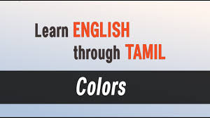 make up classes in ta top spoken classes learn through tamil colors