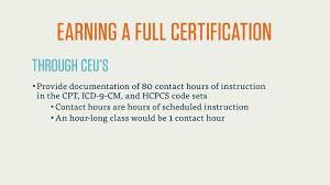 coder class the cpc apprentice program