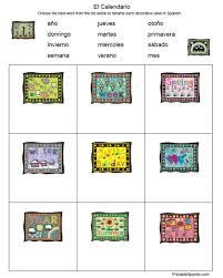calendario 1 u2013 printable spanish