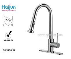 Moen Kitchen Faucet Parts Diagram Kohler Kitchen Faucet Parts Kohler Faucets Parts Kohler Alterna