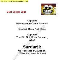 latest funny sardar urdu jokes 2016 itsmyviews com
