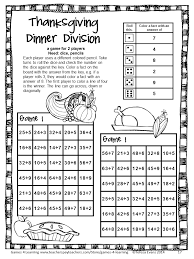 thanksgiving themed mathrksheets free printable for 3rd grade high