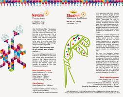 Invitation Card For Pooja Invitation For Durga Puja Futureclim Info