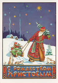 orthodox christmas cards learntoride co
