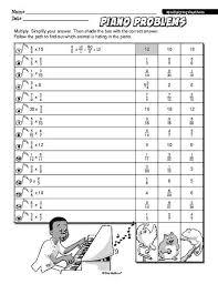 multiplying fractions worksheet lukex co
