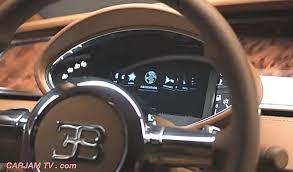 bugatti royale 2016 bugatti royale interior 5 door fastback bugatti veyron