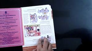 Wedding Invitation Cards Chennai Three Fold Upanaynam Invitation Cards From Artist Maya Youtube