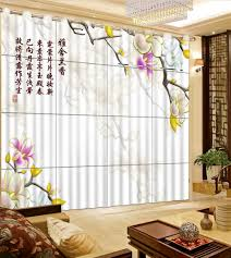 World Map Curtains by High Quality Traditional Curtains Promotion Shop For High Quality