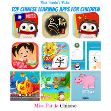 chinese for kids app series top 18 chinese learning apps for kids