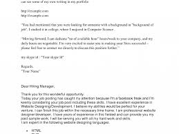 when to send a cover letter sample of email cover letter with